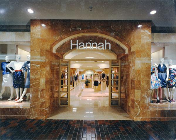 "Exterior of a Fashion Bar ""Hannah"" store, ca. 1980"